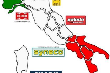 Итальянские моторные масла