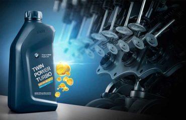Допуски масла BMW